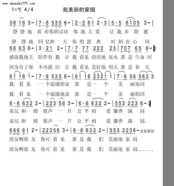 李晖美丽家园_《飞翔》歌谱演唱李晖_晓宇小雨
