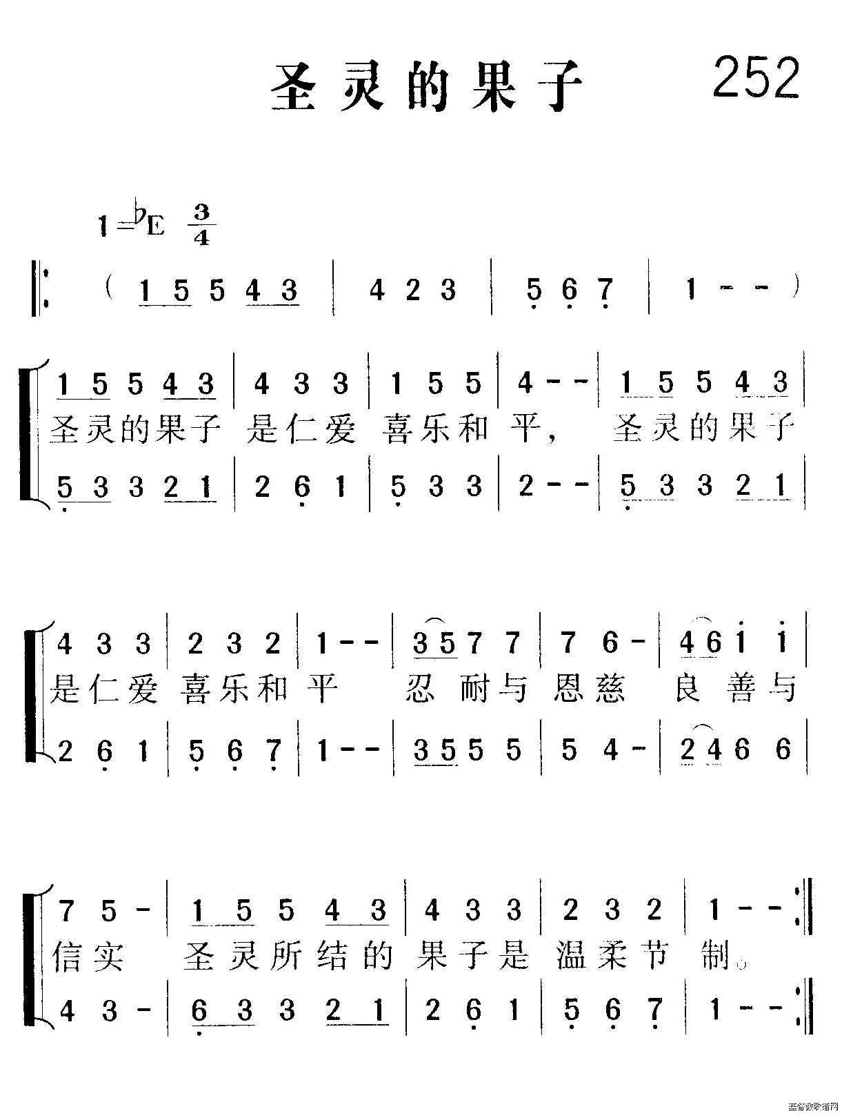 合唱曲香巴拉合唱谱-圣灵的果子合唱歌谱基督教简谱网 核心提示: